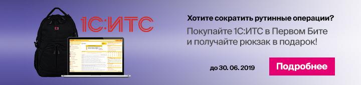 1с онлайн бухгалтерия новосибирск образец регистрации ип заполнение бланков
